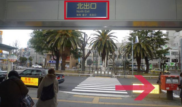 武庫之荘駅北出口